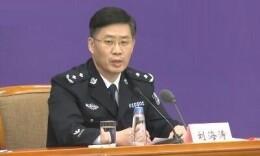 国家移民局:确有需要来华的外国人 可重新申办签证