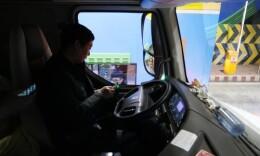 交通运输部:原则上要求所有入境外籍司机当天返回