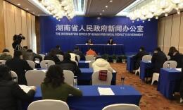 湖南去年GDP突破3万亿,同比增7.9%