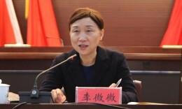 李微微:进一步把政协党的建设引向深入