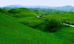 南山国家公园筹委会成立 为湖南第一个国家公园
