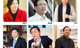 最新全球富豪榜,这6位湖南人上榜 多为白手起家