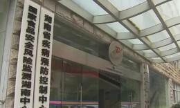 湖南省H7N9疫情趋于平稳 预计4月底开放活禽交易