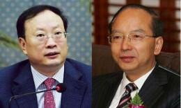 统计局原局长王保安、四川原副省长李成云涉受贿被公诉