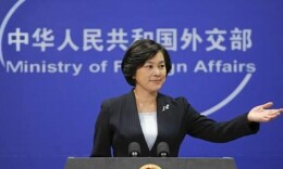 美方称中国经济57年来最差 外交部这样回应