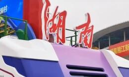 短视频丨想看湖南彩车?跟记者一起来贺龙体育馆东广场