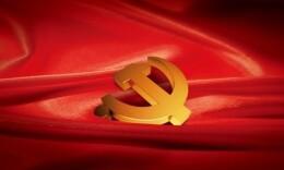"""湖南追授龚少雄向卫煌为""""湖南省优秀共产党员"""" 追认王调兵为中国共产党党员"""