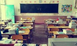 《湖南省普通高中课程方案(2020年版)》出台