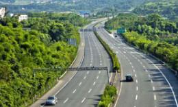 """提醒!这个八天长假不一般,湖南高速公路上得这样""""避堵""""!"""