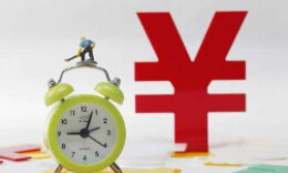 """国庆假期""""撞上""""中秋节,加班工资应该怎么计算?"""