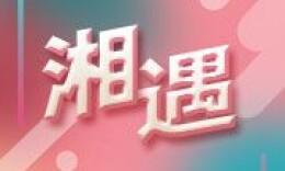 角色丨曾鑫:不会跳舞的演员不是好歌手
