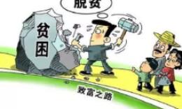 湖南省贫困劳动力已转移就业201万人