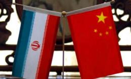 """伊朗外长用中文发推:向中国致以""""双倍""""祝贺"""