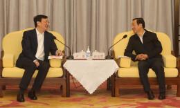 省政府与中国黄金集团会谈 许达哲卢进出席