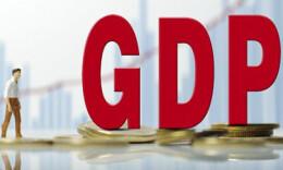 26省份公布前三季经济数据:湖南等14省份GDP增速超2%
