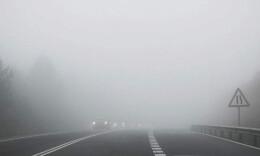 大雾黄色预警!明天早晨湖南部分地区将出现强浓雾