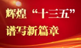 """村村有合格乡村医生 湖南织牢基层医疗卫生""""网底"""""""