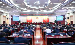 十二屆省政協召開第十四次常委會議 李微微主持并講話