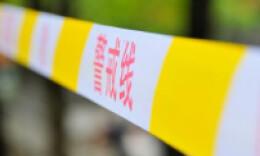 贵州金沙县东风煤矿事故已致2死1伤,仍有6人被困