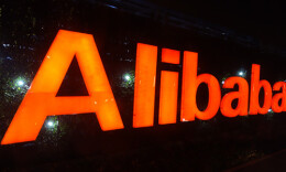 """市场监管总局对阿里巴巴""""二选一""""垄断行为作出行政处罚"""