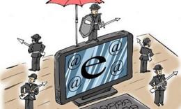 国家安全机关披露:境外反华敌对势力拉拢内地学生