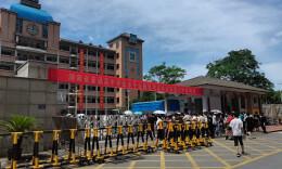 87.73万人参考!湖南学考创规模之最,高一学生首次参加