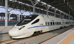 哈尔滨通往省内、省外多个方向的列车临时停运