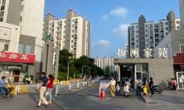 江苏淮安重大暴力袭警案始末:当着母亲和三弟面持刀杀警