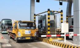 湖南拆除高速公路省界收费站25座