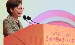 林郑月娥:国安法令社会恢复稳定 香港在中央支持下重回正轨