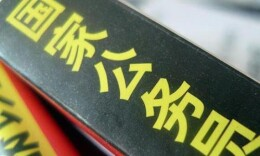 国考报名截止,湖南多个县城岗位火爆