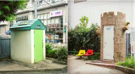 日本街道上的厕所 设计得精致又好看