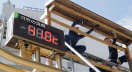 日本遭遇高温一天内13人中暑死亡