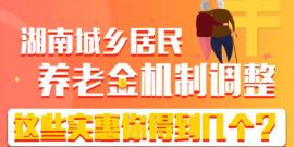 長沙玭站4月10日癬场分絬隔秸俱