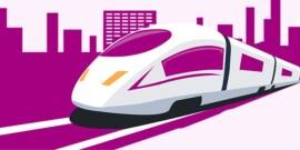 """长沙地铁4号线开门""""迎客"""""""