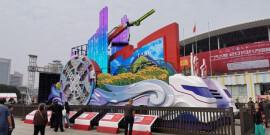 潇湘今朝皇冠滚球彩车在长沙展出