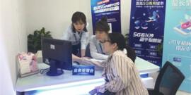 湖南14个市州试点携号转网