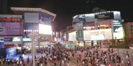 长沙入选中国十大夜经济影响力城市