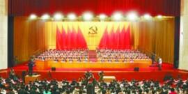 新一届湖南省委领导班子亮相