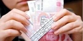 湖南城镇单位2016平均工资出炉