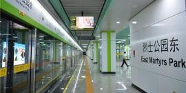 长沙地铁3、5号线开门迎客