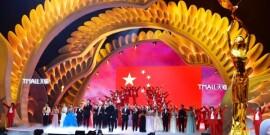 第十三届中国金鹰电视艺术节闭幕