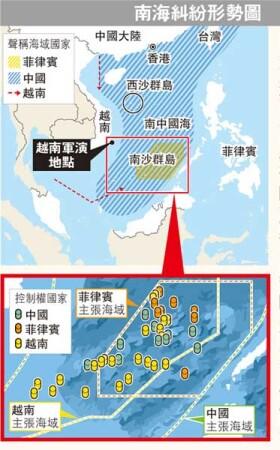 同一时期的越南地图,媒体等也将西沙南沙视为中国