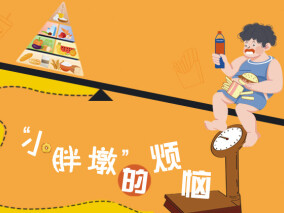 读报丨《三湘都市报》4月25日版面速览