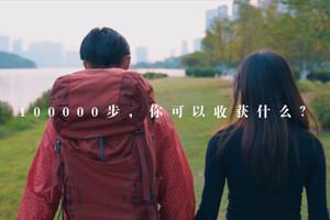 2019湖南(秋季)百公里宣传片