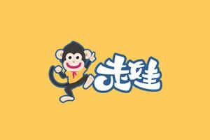 """你行娃也行 交通银行·2019""""长沙走娃""""少儿健走大赛报名"""