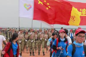 2021湖南(春季)百公里宣传片