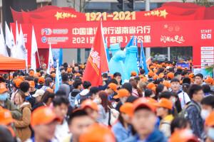致敬闪耀的你!2021湖南(春季)百公里回顾视频