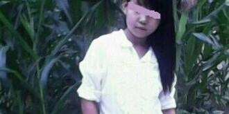 11岁少女回家路上被烧杀 全身赤裸疑遭性侵