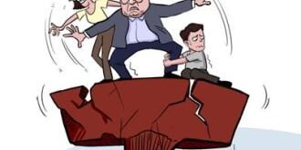 """13巡视点出整改报告 8省份存在领导""""身边人""""腐败"""